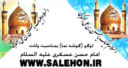 http://dlsalehon.persiangig.com/logo/askari/askari-logo.jpg